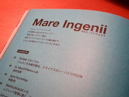11IMG_6358