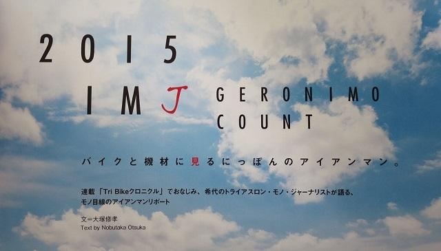 48IMG_5850改3