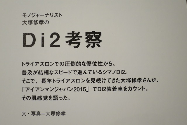5IMG_6341改