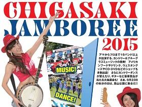 chigasaki jamboree