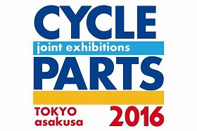 cyclepartsjoint