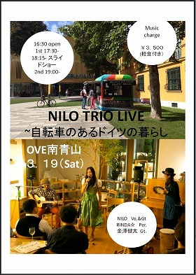 niloliveove