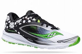 marathon-series-tokyo1-slide1-shoe-1