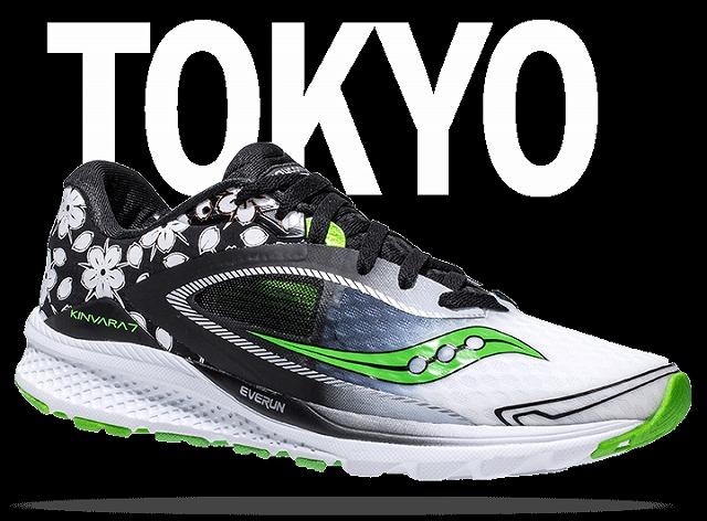 marathon-series-tokyo1-slide1-shoe